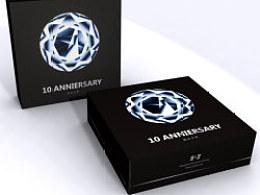 上海钻石交易所10周年庆部分平面设计稿件
