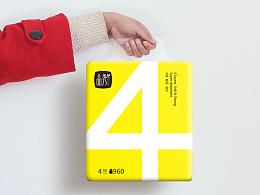 品秀精品4层卷纸系列包装形象设计