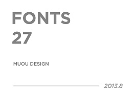 《半年记》字体设计