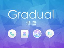 Gradual 渐·蓝