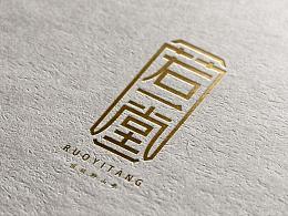 中国古风LOGO