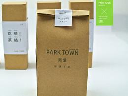 特产包装/年轻化的土特产包装设计/茶叶品牌
