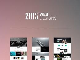2015LOGO设计与WEB设计年度总结
