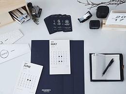 PROSPERITY-企业品牌VI形象设计定制案例