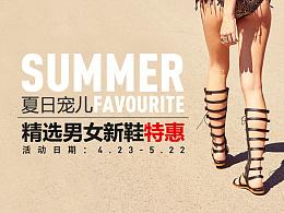 BERSHKA 鞋子承接页 【2015.04.22】