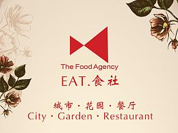 EAT.食社纪录片