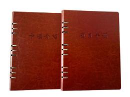 项目手册设计|美容院项目|高档画册设计|高档项目手册设计