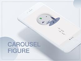 app轮播图启动图UI界面设计剪纸效果