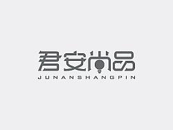 商业案列总结第二波-苏椿伟 by 苏椿伟