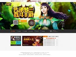 Q版游戏网页设计《梦塔防》-硬霸官网-首页