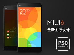 MIUI 6 全新图标设计(非官方)