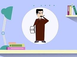 《课桌青春》MG动画