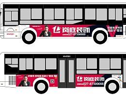 岚庭装饰公交广告方案