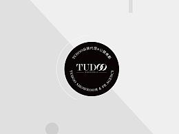 2015.10上海时装周宣传册
