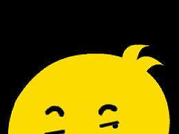 卡通鸭子微信gif动画