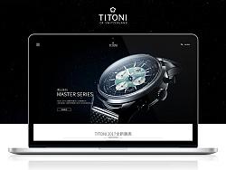 练习作品-网页设计-TITONI官方网站-GUI