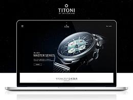网页设计GUI-TITONI官方网站再设计