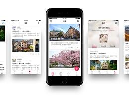 旅游App [YOUYU]