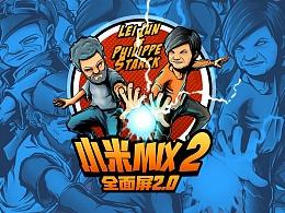 小米MIX2 雷军&斯塔克组合 宣传插画