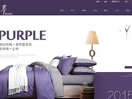床上用品专卖网页制作