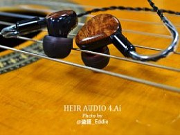 HEIR AUDIO 4.Ai