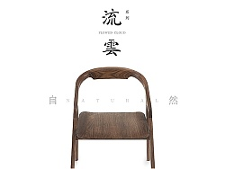 物应家居 by Candance