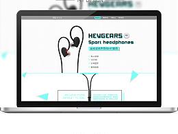 运动耳机~宽宽的~详情页 科技简约风