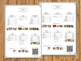 咖啡厅菜单设计