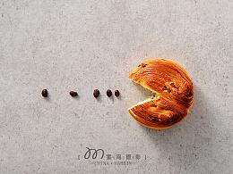 《红森林食品-手撕面包》哈尔滨雷鸣摄影 之 美女 美食 产品 广告 商业摄影