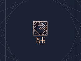 洛书标志设计 LOGO VI