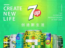 七喜-创造新生活