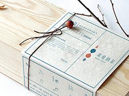 |亲爱的茶|品牌形象设计