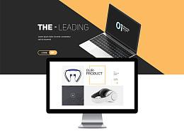 扁平化企业网站