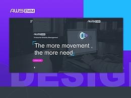 AWS-EMM官网网页重设计-展示版