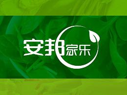 安邦家乐果蔬品牌形象设计
