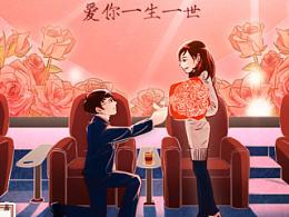 [华尔兹婚礼服务] 辛晗&汪为的爱情故事