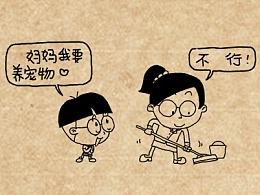 小明漫画——熊爸熊妈熊孩子 ,不约儿童齐过节