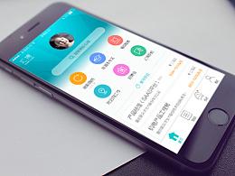 2015-APP UI-2