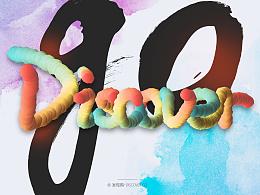 discover go