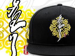 额尔古纳乐队 X STRETAG 联名款棒球帽