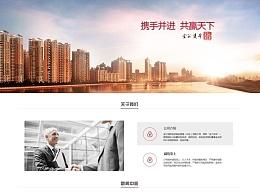投资理财基金网站