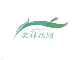 拾梦文化【四建美林花园一轮提报标志】