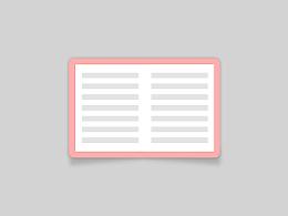 运用AE模拟书本翻页动画(附源文件)