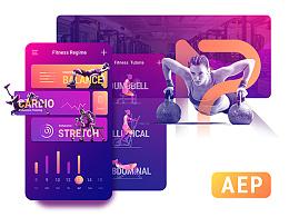 AR虚拟健身教练概念设计 | 附AE源文件