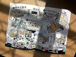 BIBF 国际绘本展 手绘导览图 设计