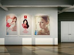 之前做过的一些宣传单页跟最近做的几个化妆品海报。
