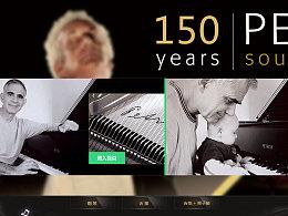关于琴行的网站