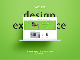 感官空间 - 生活家居品牌网站设计