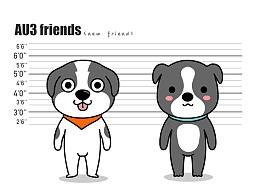 AU3 friends家族新朋友!