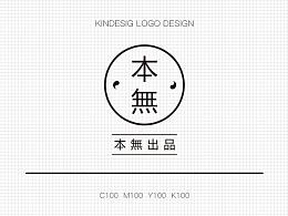 本無——设计师独立品牌